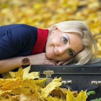 Осеннее настроение :: Мария Минакова