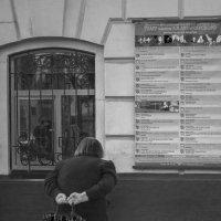 Театралка :: Игорь Кузьмин