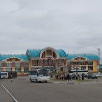 Вокзал Бийск. :: Олег Афанасьевич Сергеев