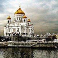 Храм Христа Спасителя :: Борис Соловьев
