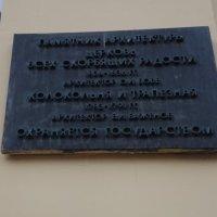 Церковь Всех Скорбящих Радости на Ордынке :: Galina194701