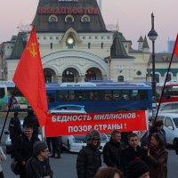 Перед началом митинга коммунистов. :: Александр Коряковцев