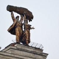 Скульптура над входом в ВДНХ :: Владимир Болдырев