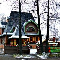 Дом Берендея (1). :: Владимир Валов