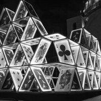 Карточный домик. :: Ludmila Frumkina