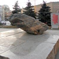 Памятный камень на Лубянке. :: Елена