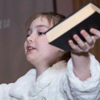 Настоящая книга! :: Аркадий Шведов