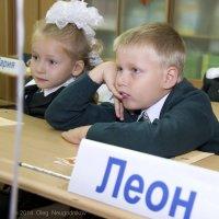 Внимание+интерес = !!  (Елизавета, Леон) :: Олег Неугодников
