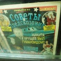 А газеты ещё круче... :: Ольга Кривых