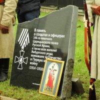 ..... :: Михаил Жуковский