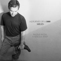 Первый шаг :: Александр Суворов