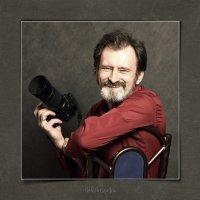 Портрет фотографа Виктора Плетенского :: Станислав Лебединский