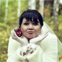 Невеста с яблоком :: Дмитрий Конев