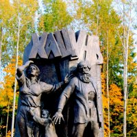 хацунь :: Катя Новосельцева