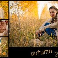 Autumn :: Antonio Gomozoff