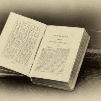 Une vieille Bible :: Evgeniy Vejnik