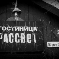 от заката :: Никита Григорьев