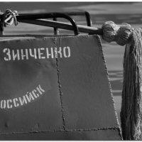 *** :: Анатолий Дорофеев