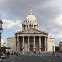 Париж. Пантеон. :: Артур Минасян