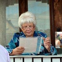 """""""на ком ты , внучек, женился говоришь?"""" :: Юлия"""