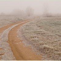 Утро туманное, утро... :: Cerg Smith