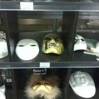Маски, маски.... :: Мила
