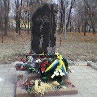 Памятник в городском парке :: Миша Любчик