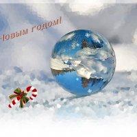 С Новым годом! :: Татьяна и Александр Акатов