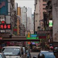 Hongkong streets :: Георгий Ланчевский