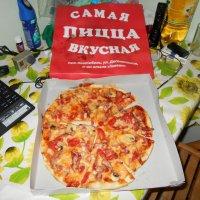 Пицца :: Сергей Грымов