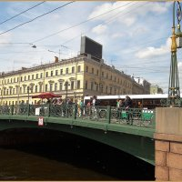 Зелё́ный (Полицейский) мост :: Вера
