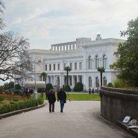 Ливадийский дворец. Крым. :: Юрий Шувалов