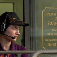 Большой Мак. :: Leonid Volodko