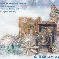 Поздравление :: Татьяна Панчешная