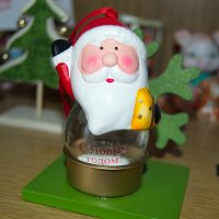 Новый год к нам мчится! :: Сергей F