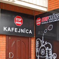 Кафе в Даугавпилсе :: Teresa Valaine