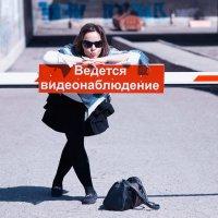 мы за вами тоже следим :: Alexander Varykhanov