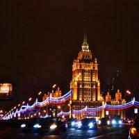 "Гостиница ""Украина"" :: Евгения Маркелова"