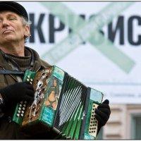 Играй гармонь :: Дмитрий Норов