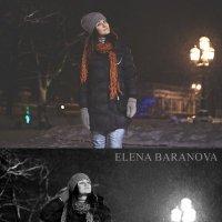 Прогулка по ночному Питеру :: Елена Баранова