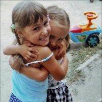Самая тесная дружба! :: Нина Корешкова