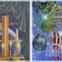 Волшебного Нового года! :: Nikolay Monahov