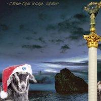 C новым Годом господа, хорошие! :: алекс дичанский