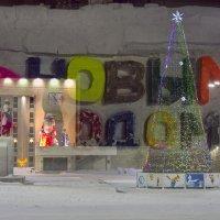 С Новым годом! :: Игорь Чубаров