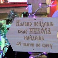 На ярмарке... :: Елена