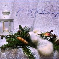 С Новым годом! :: Валентина Колова