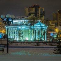 Челябинск, Ночь. Вид на органный зал :: Марк Э