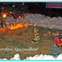 С Рождеством Христовым! :: Николай Масляев