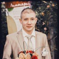 Жених :: Валентин Андреевич