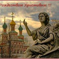 с Рождеством Христовым !!! :: Дмитрий Анцыферов